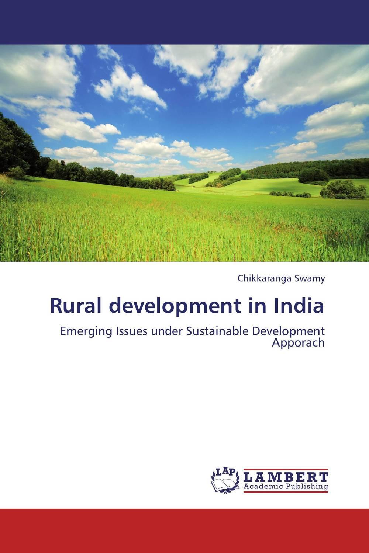 Chikkaranga Swamy Rural development in India