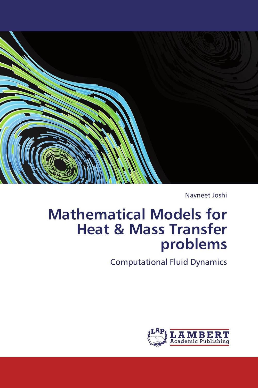 Navneet Joshi Mathematical Models for Heat & Mass Transfer problems dipti joshi dr kala suhas kulkarni and dr kishori apte anticancer activity of casearia esculenta in experimental models
