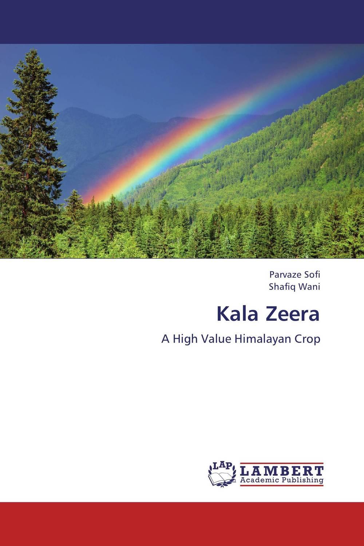 Kala Zeera