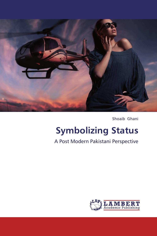 Symbolizing Status