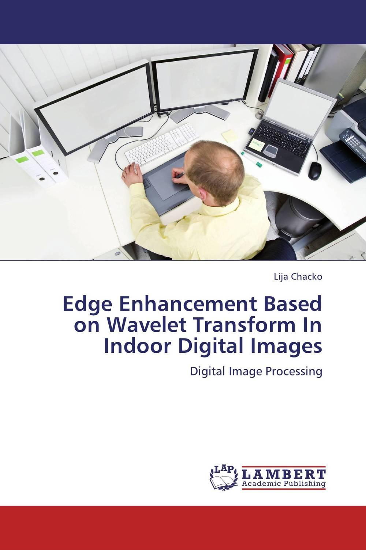 Lija Chacko Edge Enhancement Based on Wavelet Transform In Indoor Digital Images стул sheffilton sht s33 бежевый хром