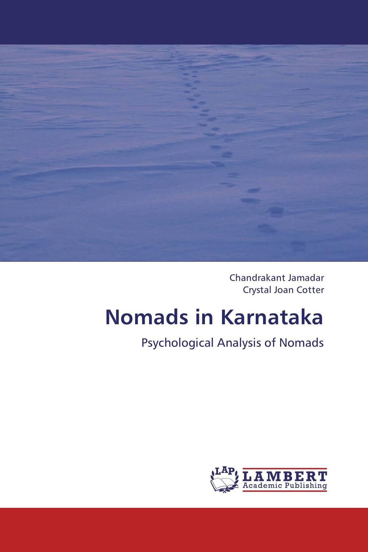 Nomads in Karnataka