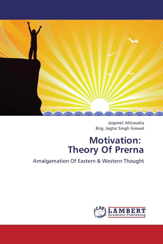 Motivation: Theory Of Prerna