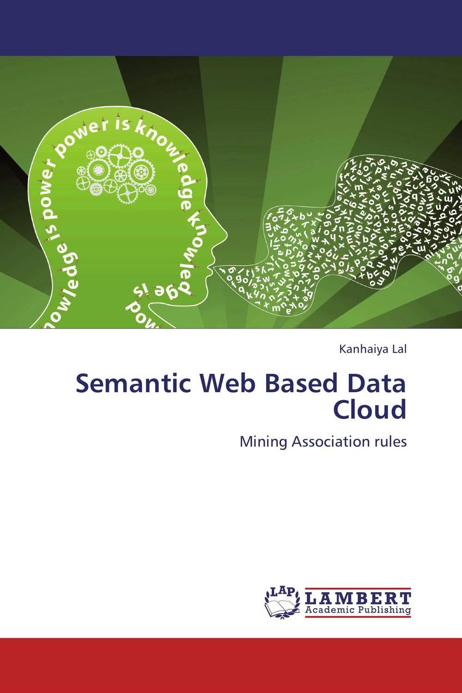 Semantic Web Based Data Cloud