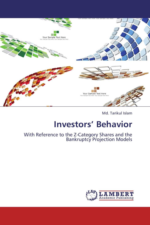 Investors' Behavior