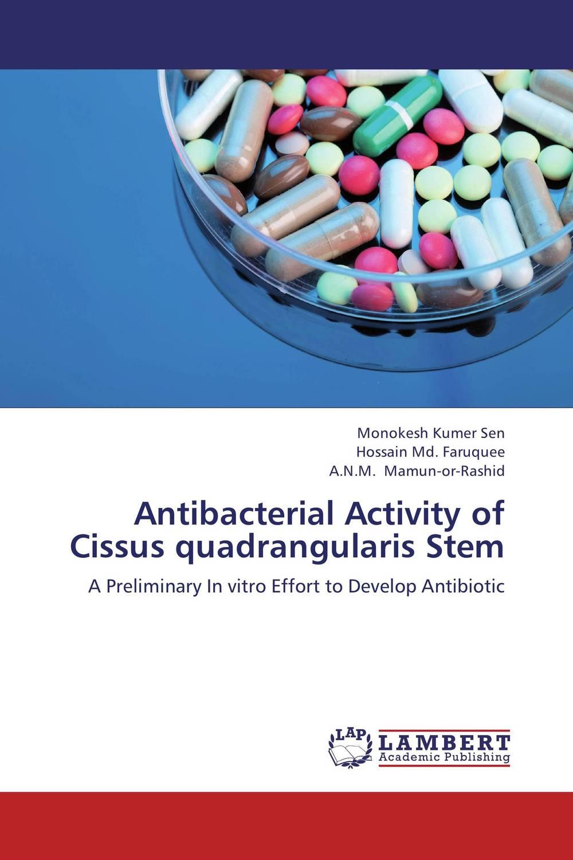 Antibacterial Activity of Cissus quadrangularis Stem