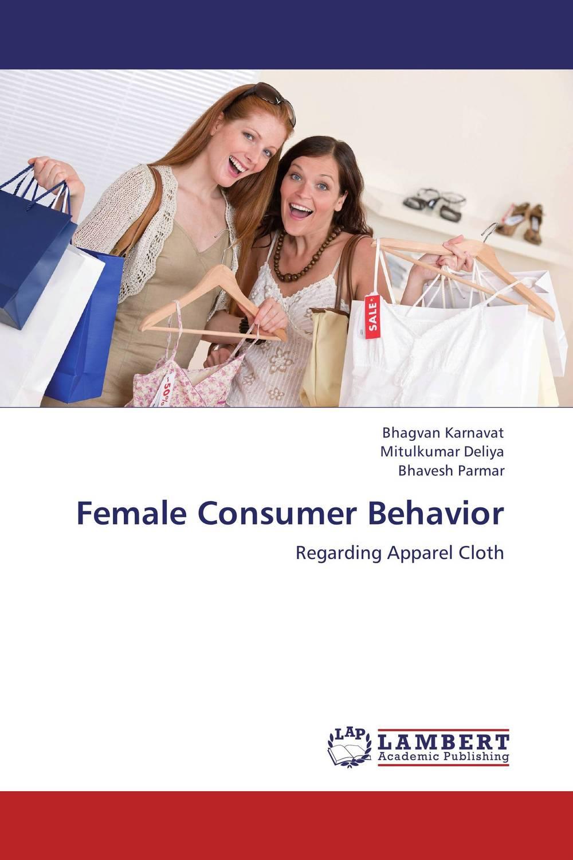 Female Consumer Behavior