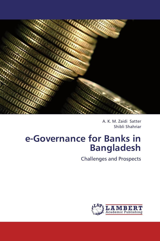 e-Governance for Banks in Bangladesh