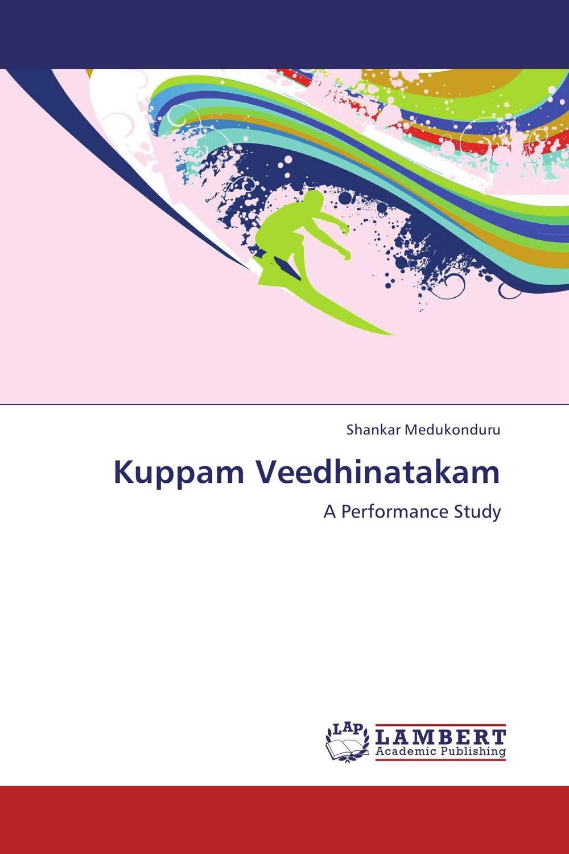 Kuppam Veedhinatakam