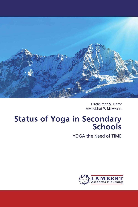 Status of Yoga in Secondary Schools