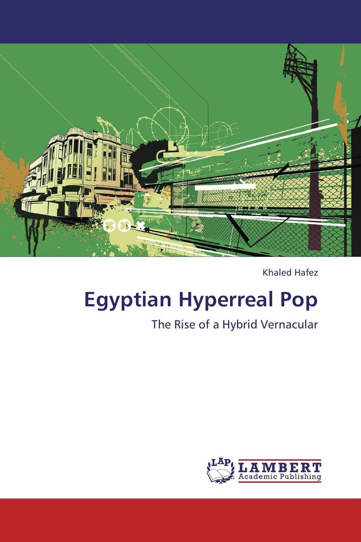 Egyptian Hyperreal Pop