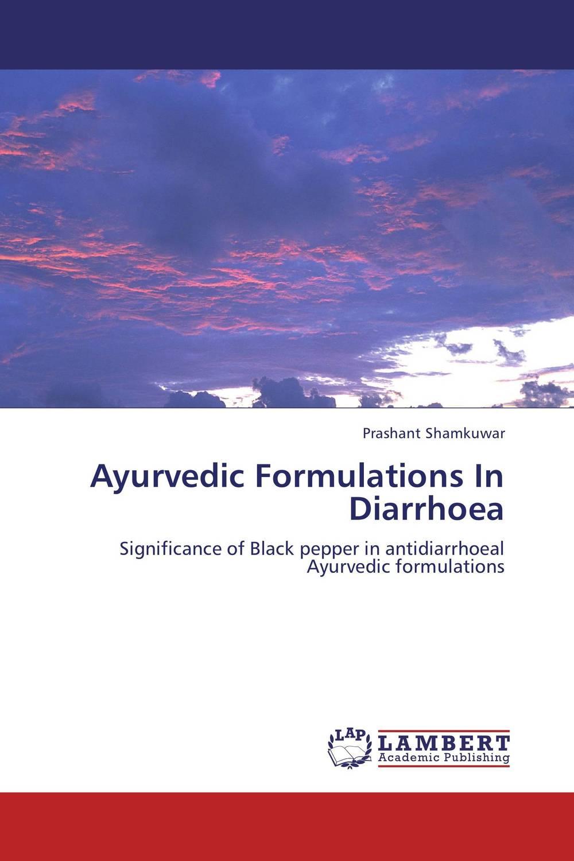 Ayurvedic Formulations In Diarrhoea