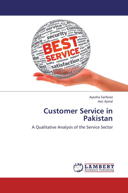 Customer Service in Pakistan
