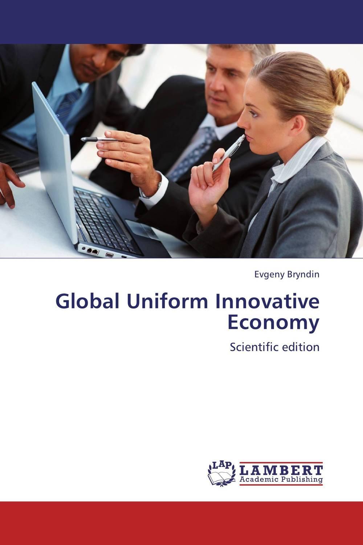 Global Uniform Innovative Economy
