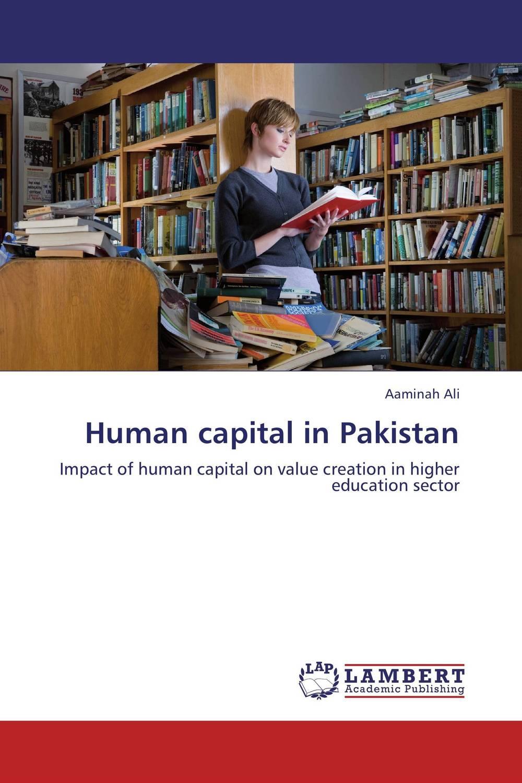 Human capital in Pakistan