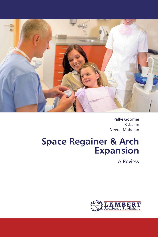 Space Regainer & Arch Expansion