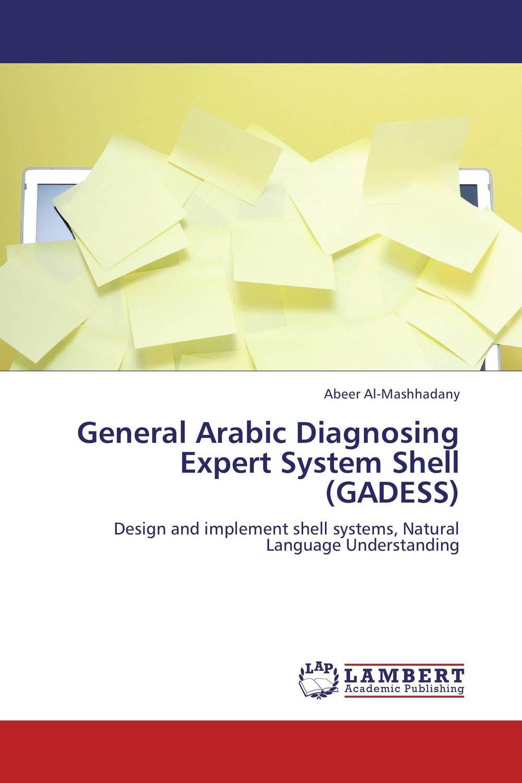General Arabic Diagnosing Expert System Shell (GADESS)