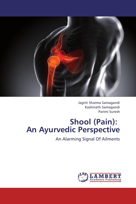 Shool (Pain): An Ayurvedic Perspective