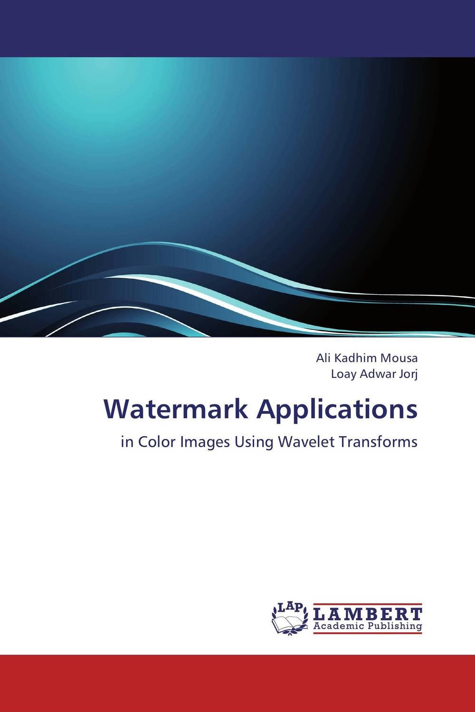 Watermark Applications