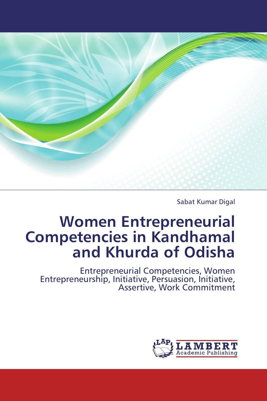 Women Entrepreneurial Competencies in Kandhamal and Khurda of Odisha