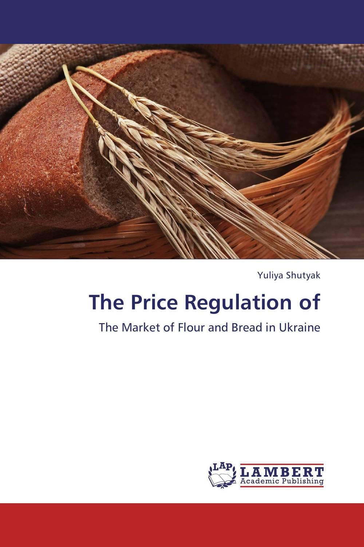 The Price Regulation of