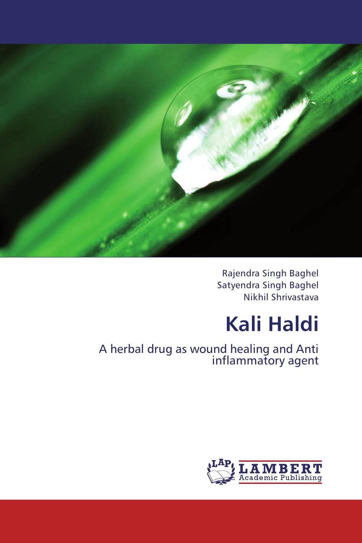 Kali Haldi