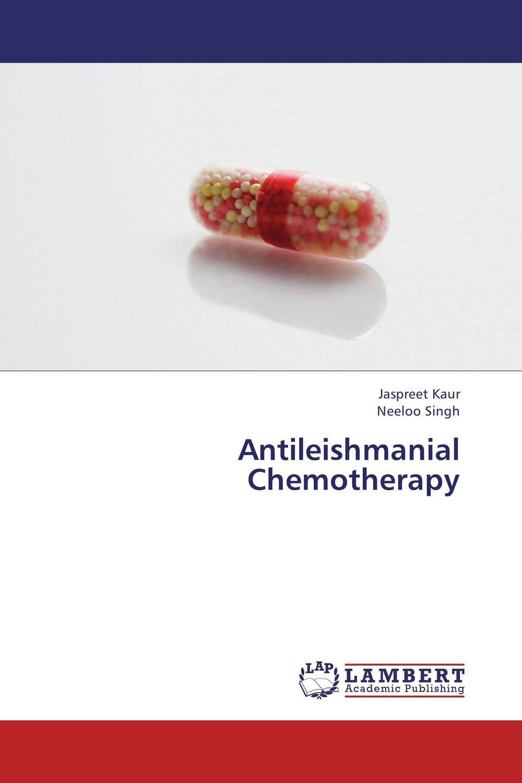 Jaspreet Kaur and Neeloo Singh Antileishmanial Chemotherapy amrinder singh brar mandeep kaur and sumandeep kaur medical image watermarking