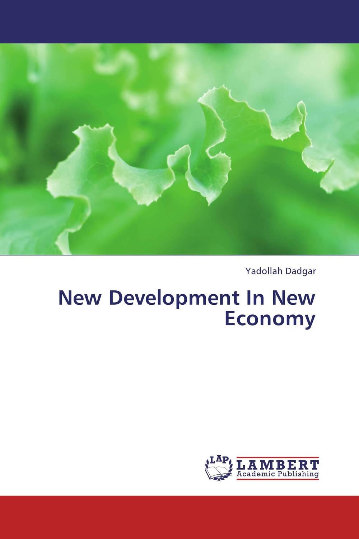 New Development In New Economy