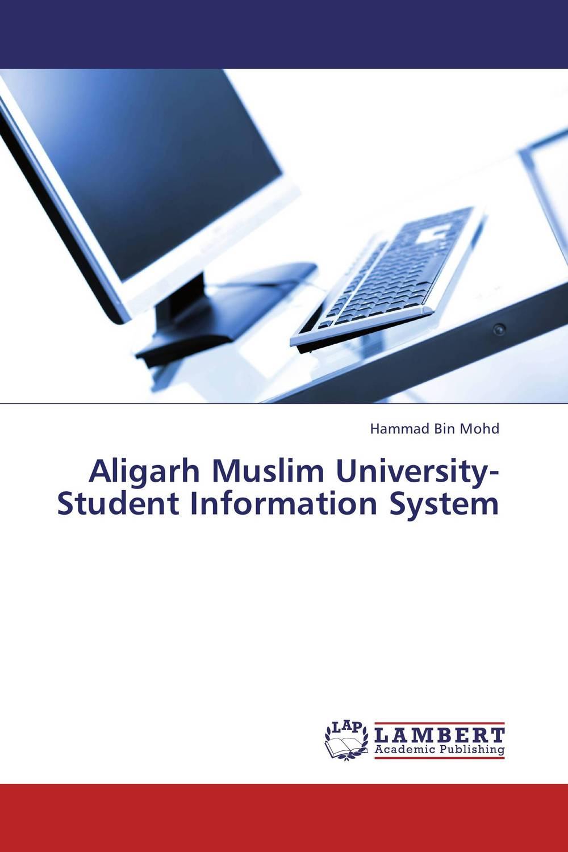 Aligarh Muslim University- Student Information System