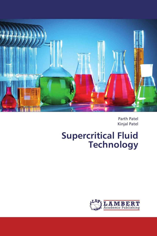 Supercritical Fluid Technology