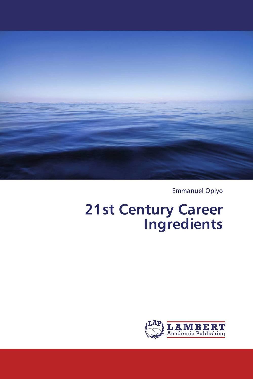 21st Century Career Ingredients