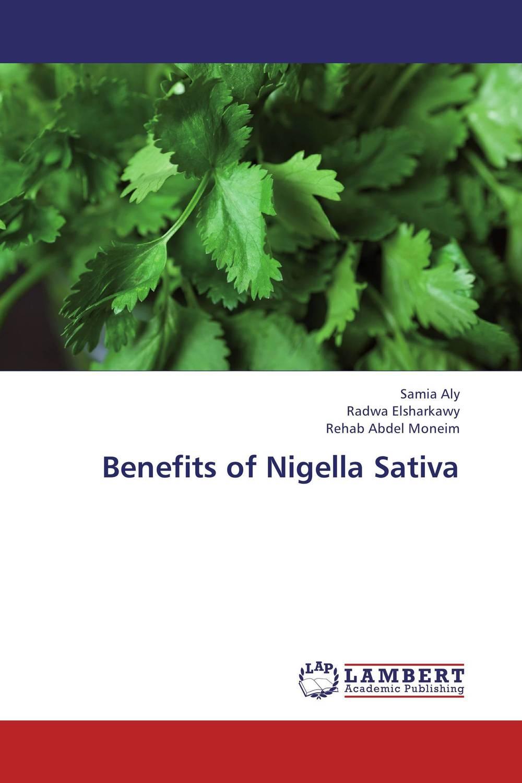 Benefits of Nigella Sativa