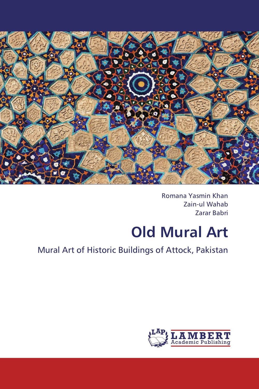 Old Mural Art