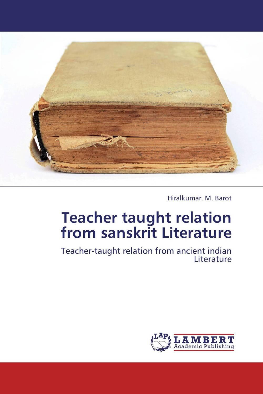 Teacher taught relation from sanskrit Literature