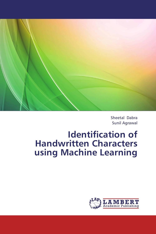 Identification of Handwritten Characters using Machine Learning