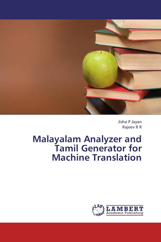 Malayalam Analyzer and Tamil Generator for Machine Translation