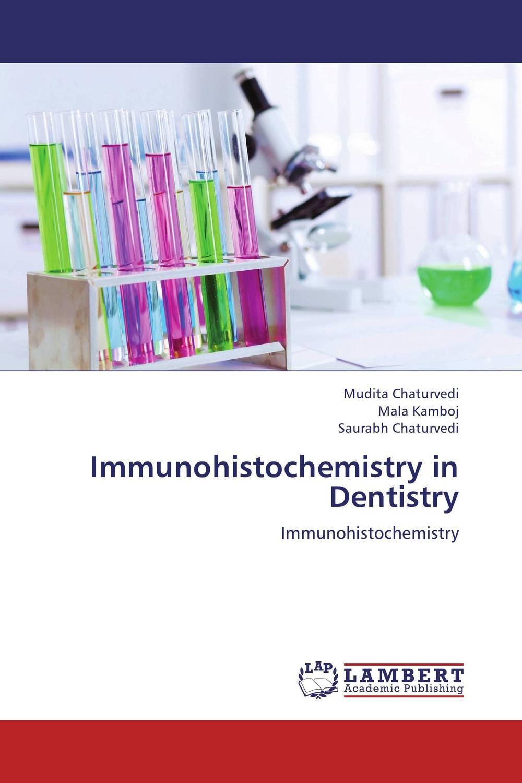 Immunohistochemistry in Dentistry