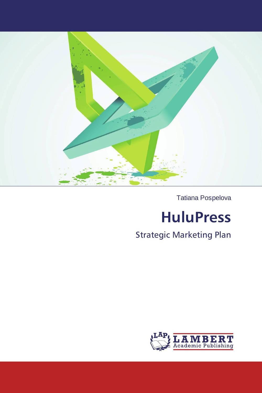 HuluPress