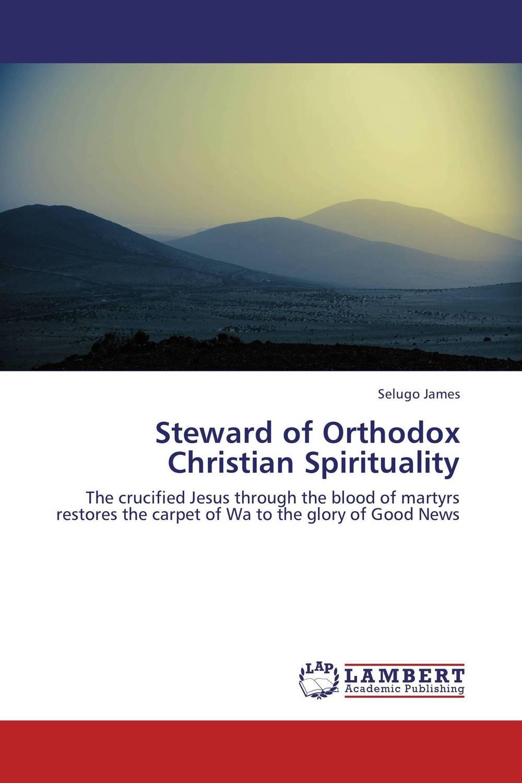 Selugo James Steward of Orthodox Christian Spirituality