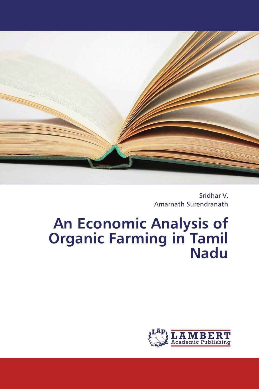 An Economic Analysis of Organic Farming in Tamil Nadu