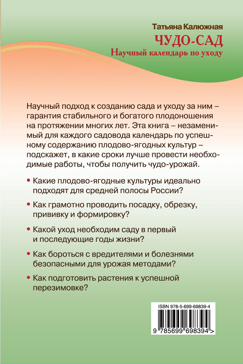 766086f9cbeb OZON.ru ООО