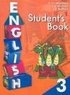 English: Student's Book: Part 1 / Английский язык. 3 класс. В 2 частях. Часть 1