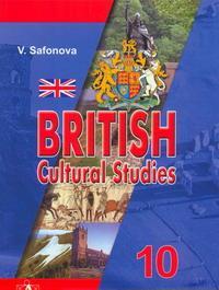 British Cultural Studies 10 / Английский язык. Культуроведение Великобритании. 10 класс