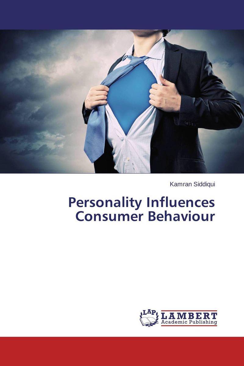 Personality Influences Consumer Behaviour