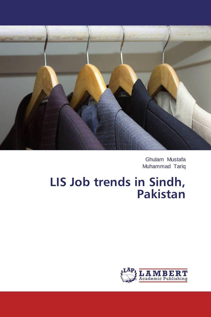 LIS Job trends in Sindh, Pakistan