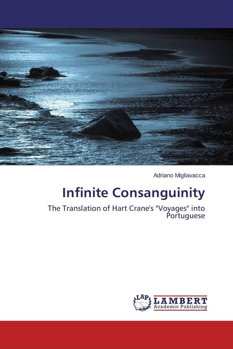 цены  Adriano Migliavacca Infinite Consanguinity