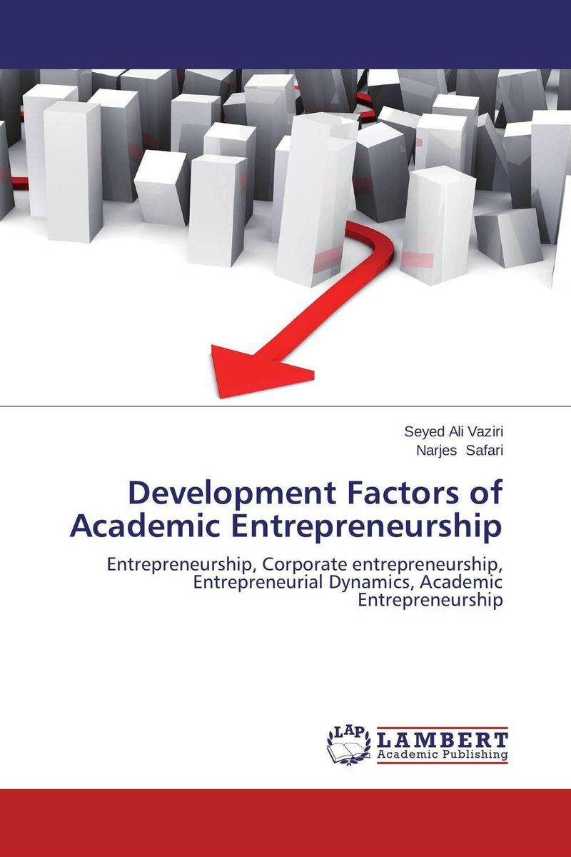 Development Factors of Academic Entrepreneurship