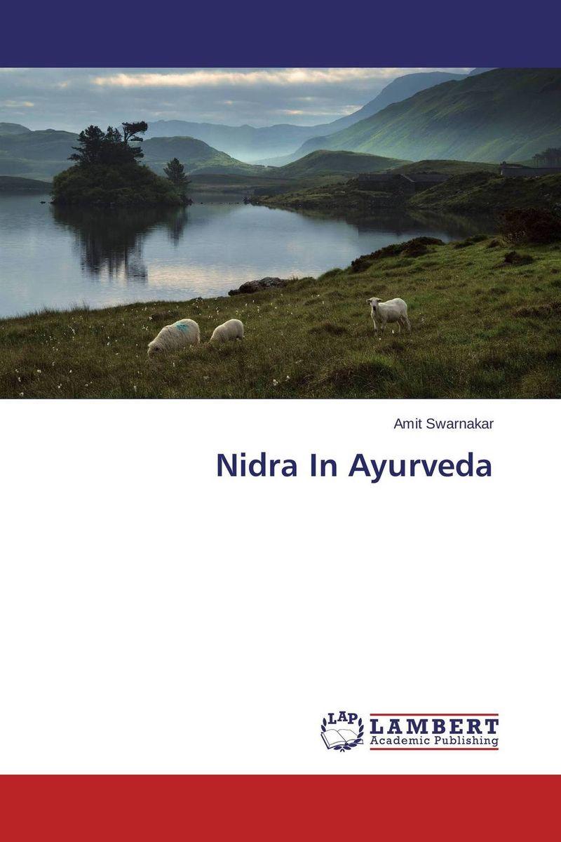 Nidra In Ayurveda