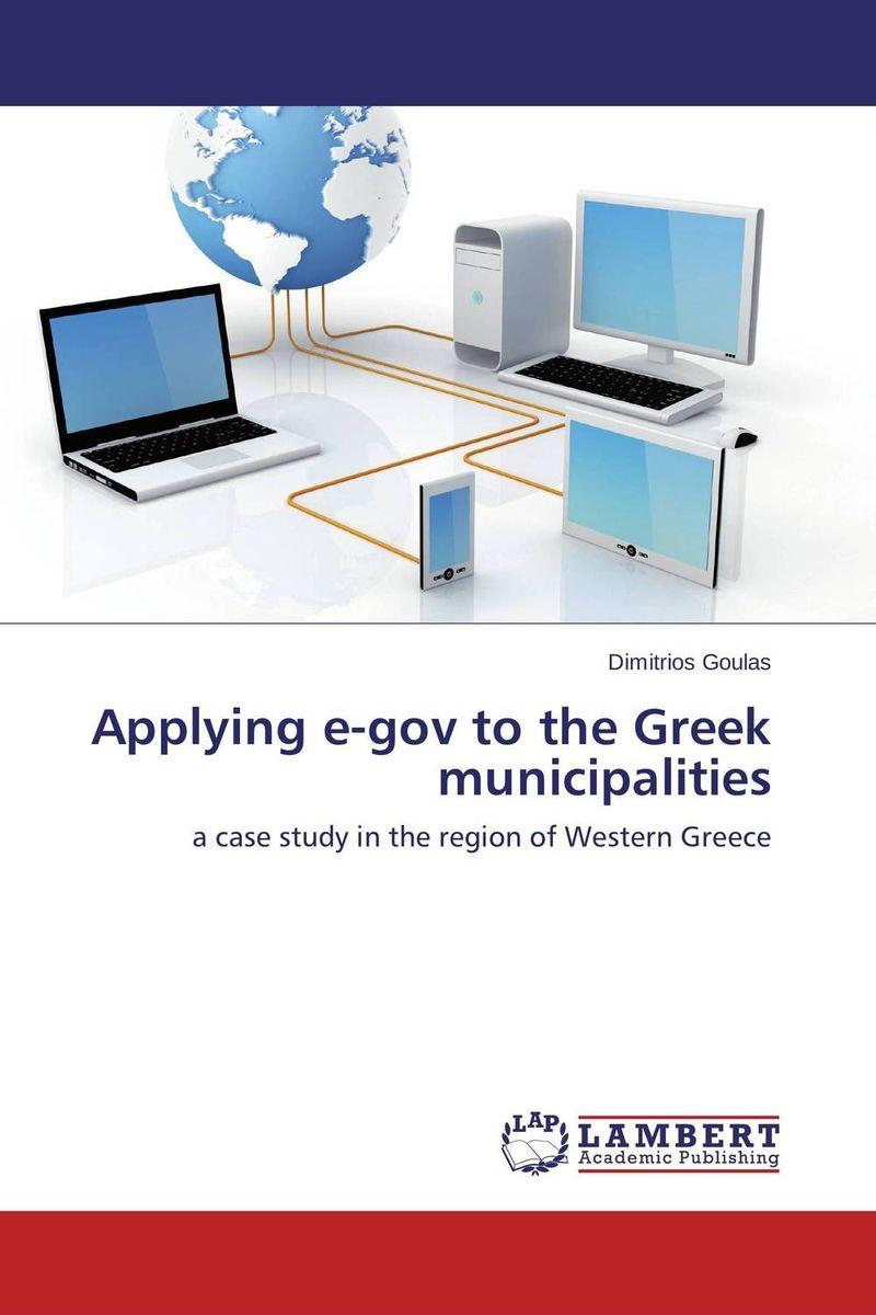 Applying e-gov to the Greek municipalities