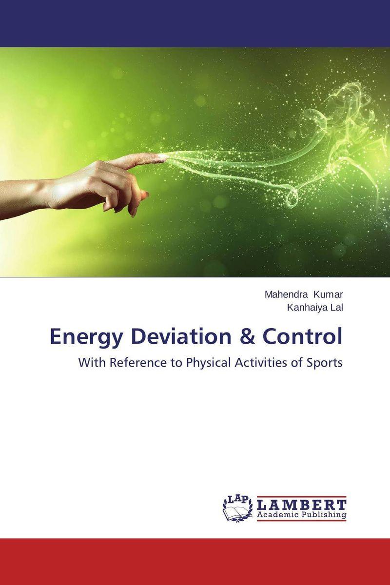 Mahendra Kumar and Kanhaiya Lal Energy Deviation & Control mahendra singh ashawat and nilima kanwar hada ethical guideline on paediatric drug development regulatory aspects